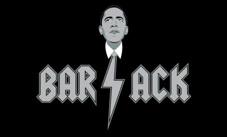Hard Rock Obama