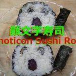 Emoticon Sushi Roll