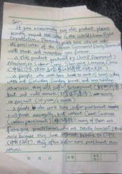 Opmerking van het werkkamp: Chinese verborgen brief in verpakking