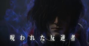 Space Pirate Captain Harlock - Novo trailer para o filme CGI