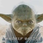 yoda makes advertising for noodles