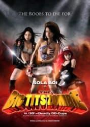 Big Tits Zombie - Aanhangwagen