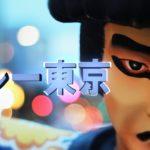 Sædvanlig: Thru Tokyo – Eine musikalische Geräuschereise durch Tokio