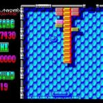 Arkanoid II – Revenge of Doh