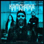 DBD: Somedays – Kamchatka