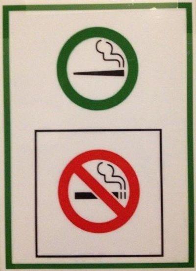 Säg nej till rökning, men ja till ogräs