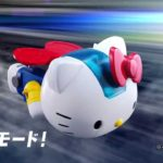 Super Hallo Kitty – Hello Kitty als Mecha-Bot