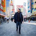 Tokyo in rückwärts – Tóquio Reversa