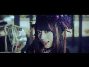 DBD: Senbonzakura - Er Suzuhana med Gakki Band