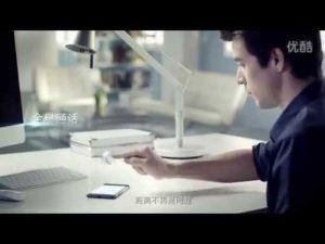 Takee 1 ma być pierwszym na świecie holograficzne Smartphone