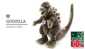 Steiff-Godzilla