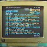 80s BTX reklam