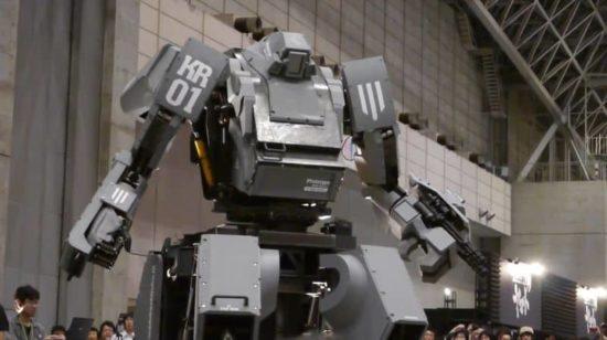 Kuratas: Japon dövüş Makine satılık Amazon üzerinde