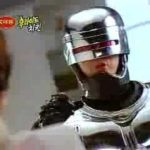 Robocop: Fried Chicken Werbung