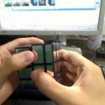 Blocos Espelho de Rubik