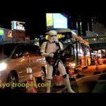 Tokio Burza Trooper Rock Music