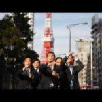 Genki sudo – Ordre Mondial