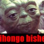Learn Japanese van Yoda