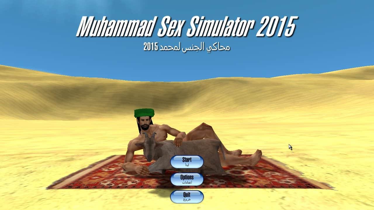 mohamed simulator darf satire auch