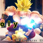 Lutte Dragon Ball Z Stop Motion