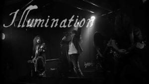 DBD: Illumination - Groteskh