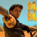 Mad Max: Completely without gasoline