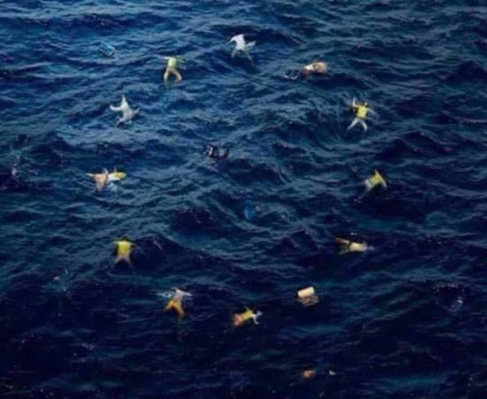 Symbol of the EU