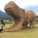 Stroh Monster verwüsten Japani
