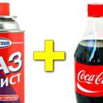 Butan Coca-Cola Rakete