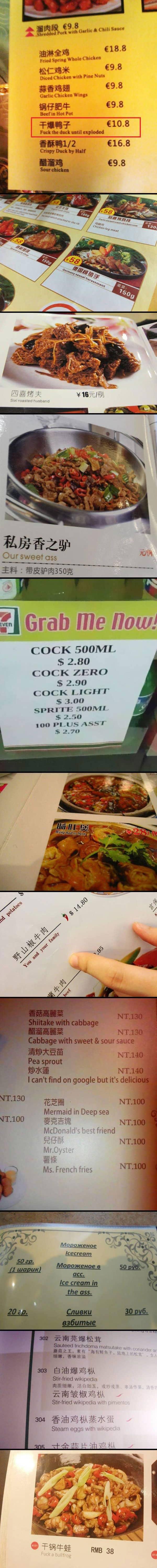 Etwas unglückliche Übersetzungen von Speisekarten