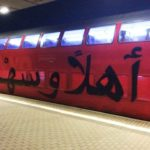 "welcome: S-Bahn with Graffiti ""Welcome"" in Arabic"