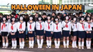 Halloween in Japan: Tokyo Costume Street Party (2014)
