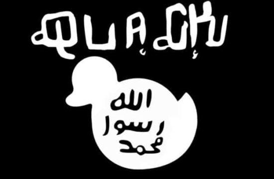 Allahu Quackbar