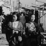 Music video shows Tokyo after the Second World War: Boogie Belgique – Ms. Yutani