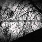 DBD: The song Dead Man – Matubes