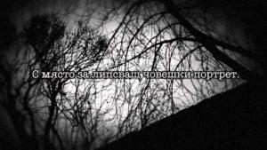 DBD: Песента На Мъртвеца - Matubes
