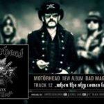 DBD: Quando il cielo viene a cercare per voi – Motorhead