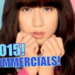 The Very Best van de Japanse tv-commercials 2015