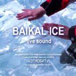 Ijs drums op het bevroren Baikalmeer