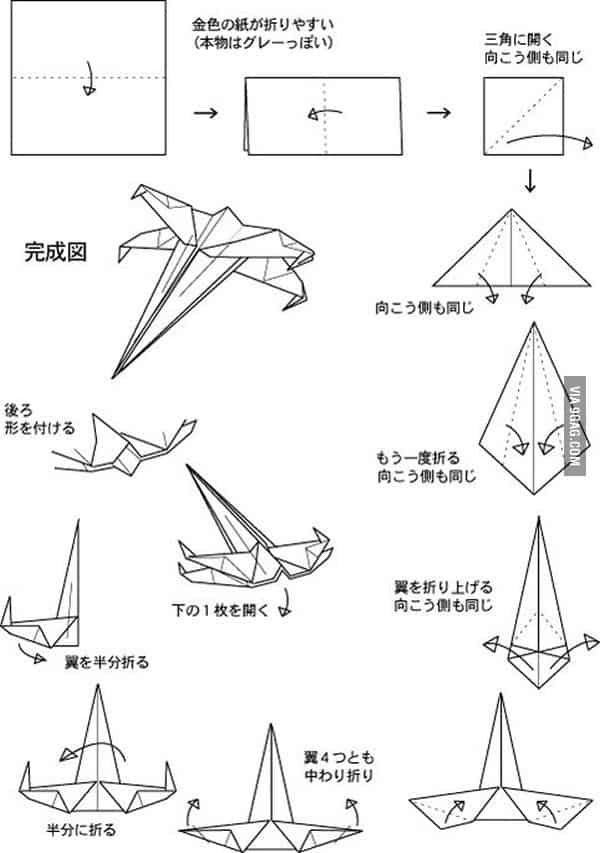 How to fold a paper X-Wing