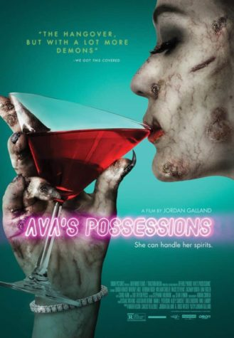 Ava Possessions - Plakat