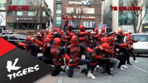 Deadpool Flash Mob