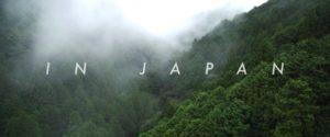 In Japan - 2015