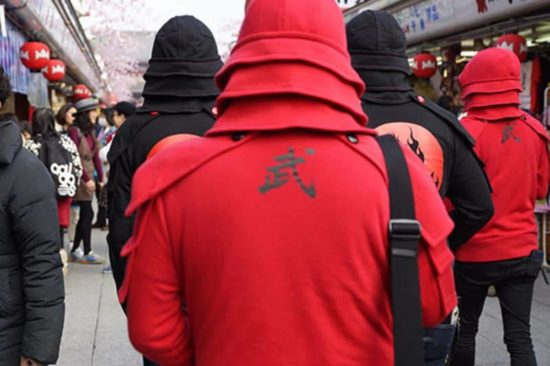 Hoodies from Japan, like a samurai armor look