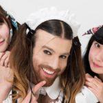 DHF: Nippon Manju – Ladybaby featuring Ladybeard