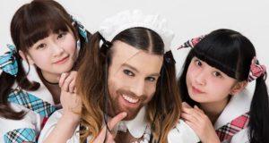 DBD: Nippon Manju - Ladybaby med Ladybeard