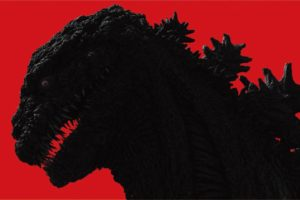 Godzilla: Resurgence - Second Trailer