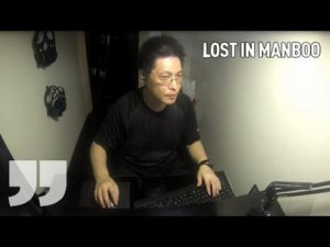 Lost in Manboo: Japanese, bor i internetcaféer