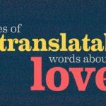Att översätta ord om kärlek