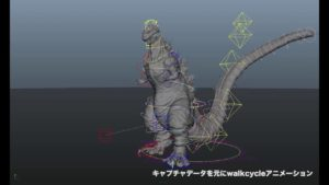 Godzilla Resurgence: Making of der Special Effects